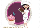 אנג'ליק עוגות שלא שוכחים